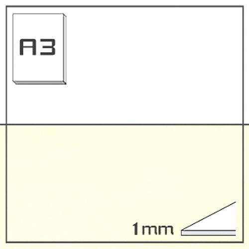 ミューズ NTラシャボード NT701-A3[10枚組]1mm厚