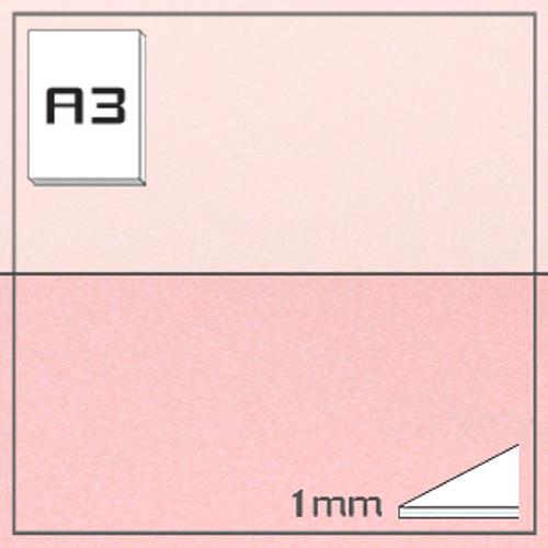 ミューズ NTラシャボード NT702-A3[10枚組]1mm厚