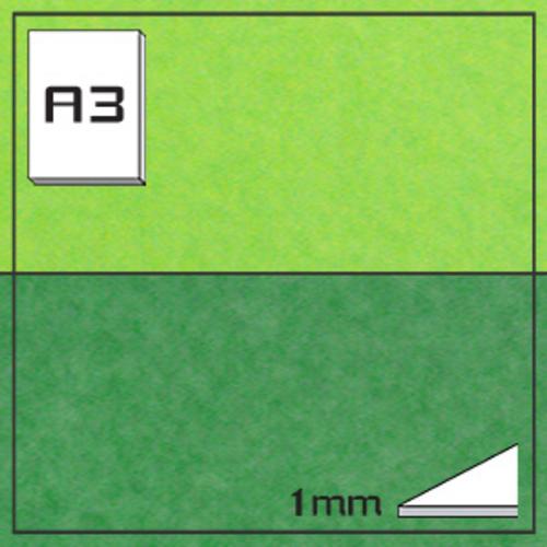ミューズ NTラシャボード NT706-A3[10枚組]1mm厚