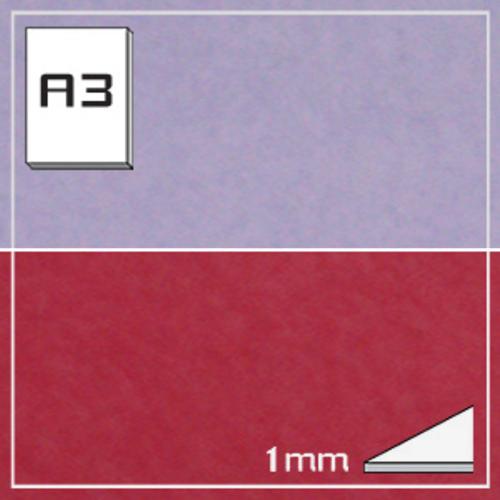 ミューズ NTラシャボード NT709-A3[10枚組]1mm厚