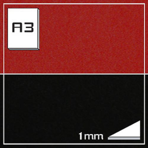 ミューズ NTラシャボード NT711-A3[10枚組]1mm厚