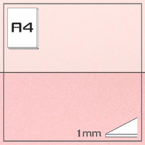 ミューズ NTラシャボード NT702-A4[10枚組]1mm厚