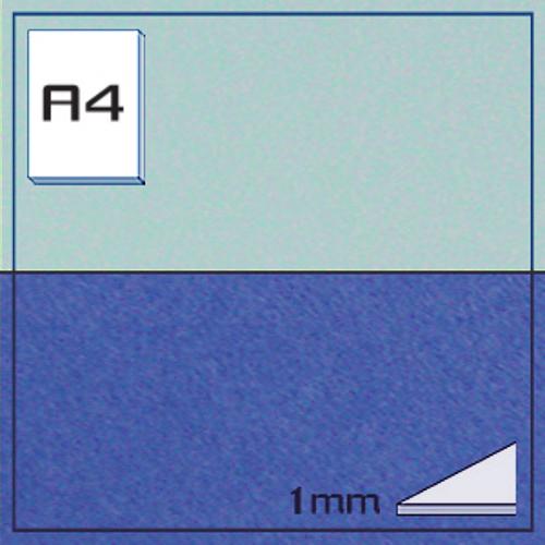 ミューズ NTラシャボード NT707-A4[10枚組]1mm厚