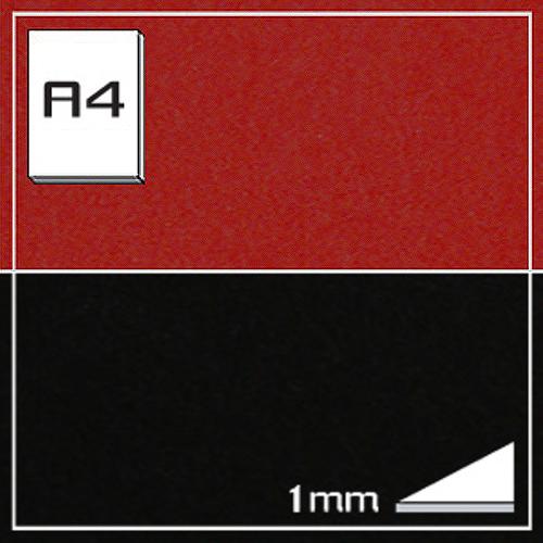 ミューズ NTラシャボード NT711-A4[10枚組]1mm厚