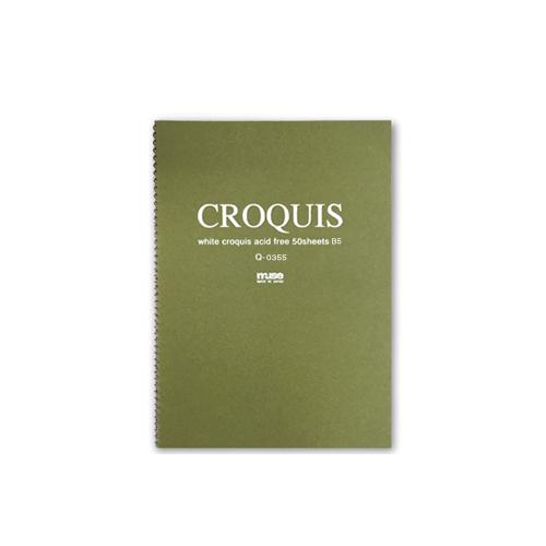 ミューズ ホワイトクロッキー B5(深緑表紙)Q-0355