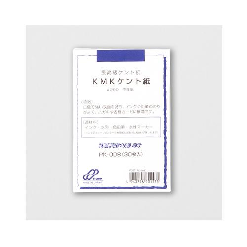 ミューズ PCパック KMKケント紙(PK-008)