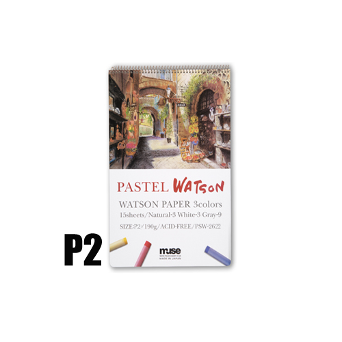 ミューズ パステルワトソンブック P2(PSW-2622)