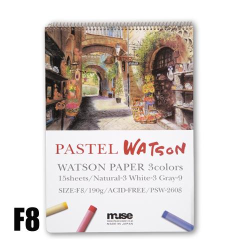ミューズ パステルワトソンブック F8(PSW-2608)
