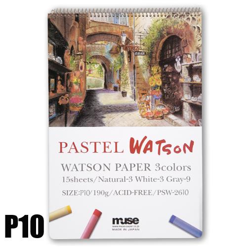ミューズ パステルワトソンブック P10(PSW-2610)