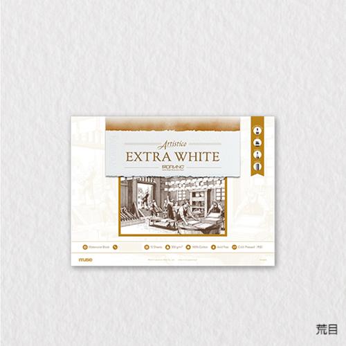 ファブリアーノ エキストラホワイトブロック SM【荒目】  FX-4601
