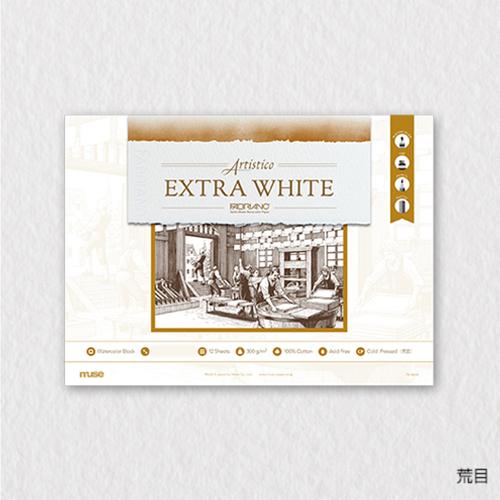ファブリアーノ エキストラホワイトブロック F4 【荒目】 FX-4604