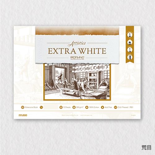 ファブリアーノ エキストラホワイトブロック F6 【荒目】 FX-4606