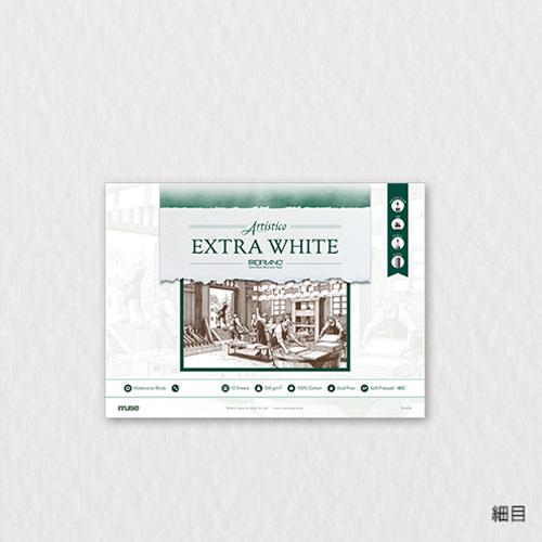 ファブリアーノ エキストラホワイトブロック SM 【細目】 FX-4701