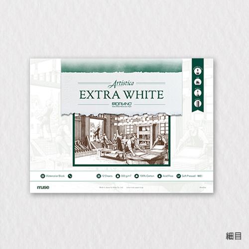 ファブリアーノ エキストラホワイトブロック F4 【細目】 FX-4704