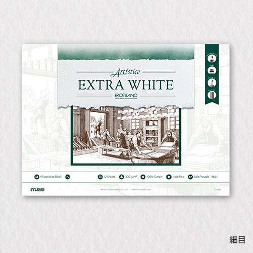 ファブリアーノ エキストラホワイトブロック F6 【細目】 FX-4706