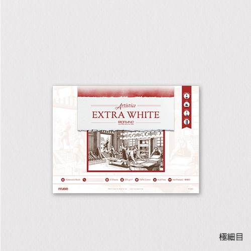 ファブリアーノ エキストラホワイトブロック SM 【極細目】 FX-4801