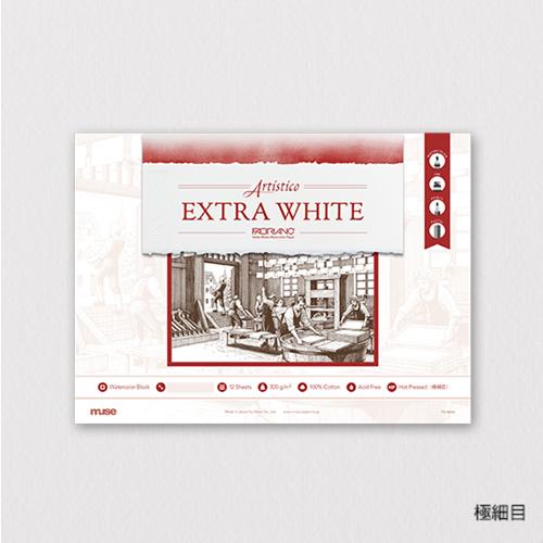 ファブリアーノ エキストラホワイトブロック F4 【極細目】 FX-4804