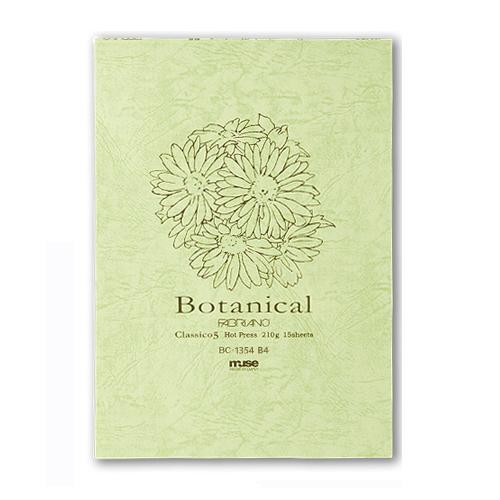 ミューズ ボタニカルブック B4(BC-1354)