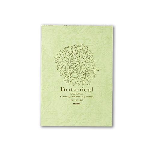 ミューズ ボタニカルブック B5(BC-1355)