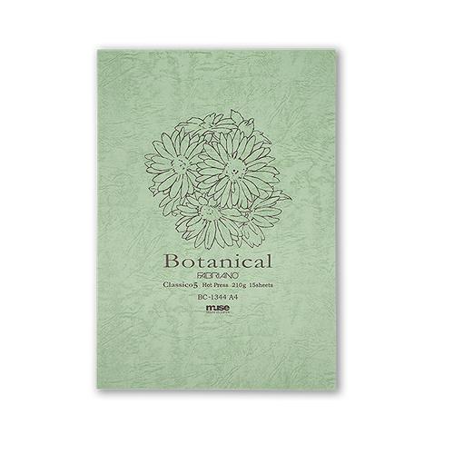 ミューズ ボタニカルブック A4(BC-1344)