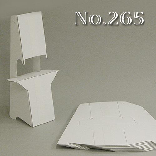 ミューズ ボードスタンド No.265(10枚組)