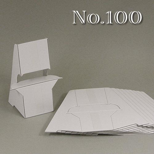 ミューズ ボードスタンド No.100(10枚組)