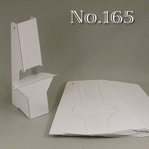 ミューズ ボードスタンド No.165(10枚組)