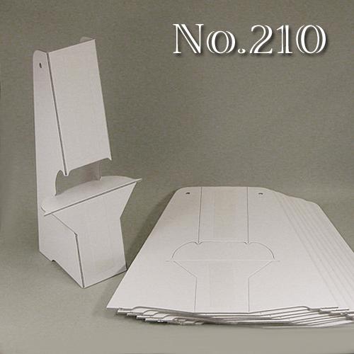 ミューズ ボードスタンド No.210(10枚組)