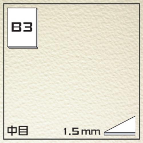 オリオン ワーグマンボード(中目)GA-B3[10枚組]1.5mm厚