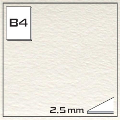 オリオン シリウスボード SB-B4[5枚組]2.5mm厚