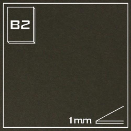 オリオン ブラックボード(無垢) RA-B2[10枚組]1mm厚