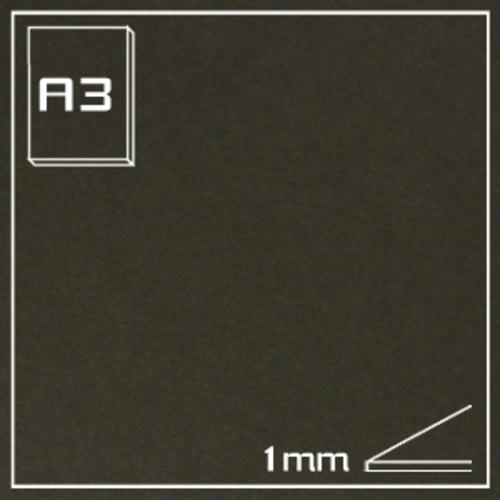 オリオン ブラックボード(無垢) RA-A3[10枚組]1mm厚