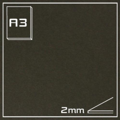 オリオン ブラックボード(無垢) RB-A3[5枚組]2mm厚