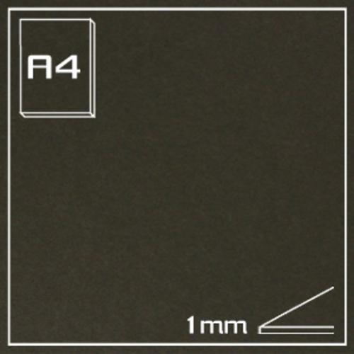 オリオン ブラックボード(無垢) RA-A4[10枚組]1mm厚
