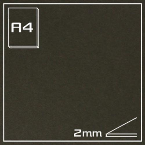 オリオン ブラックボード(無垢) RB-A4[10枚組]2mm厚