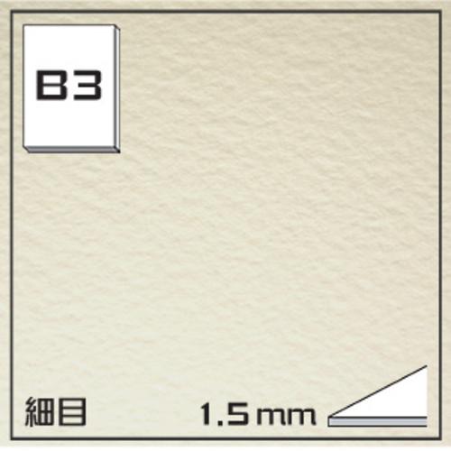 オリオン ワーグマンボード(細目)GA-B3[10枚組]1.5mm厚