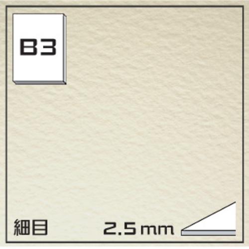 オリオン ワーグマンボード(細目)GB-B3[5枚組]2.5mm厚