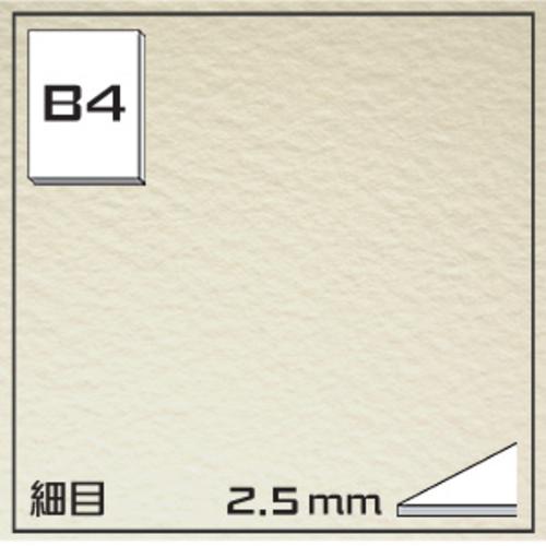 オリオン ワーグマンボード(細目)GB-B4[5枚組]2.5mm厚