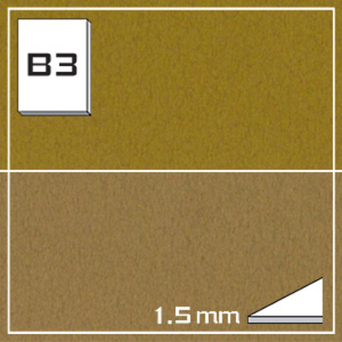 オリオン タントボード FK220-B3[10枚組]1.5mm厚