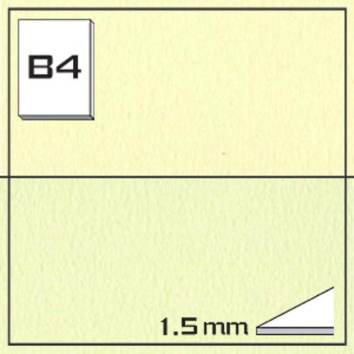 オリオン タントボード FK205-B4[10枚組]1.5mm厚