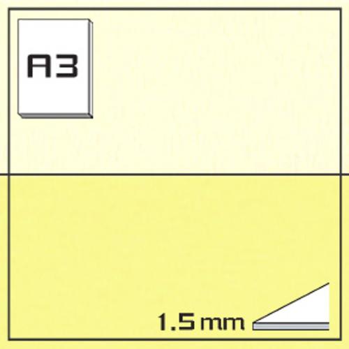 オリオン タントボード FK202-A3[10枚組]1.5mm厚