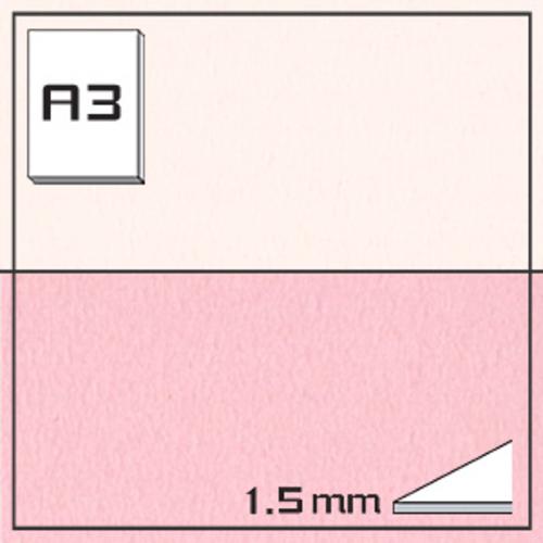 オリオン タントボード FK203-A3[10枚組]1.5mm厚
