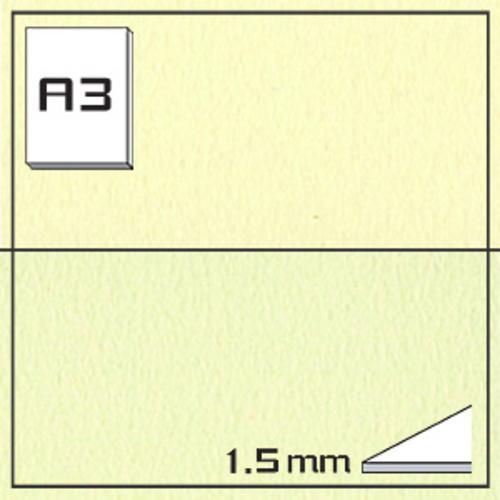 オリオン タントボード FK205-A3[10枚組]1.5mm厚