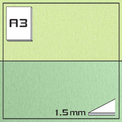 オリオン タントボード FK206-A3[10枚組]1.5mm厚