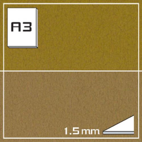 オリオン タントボード FK220-A3[10枚組]1.5mm厚