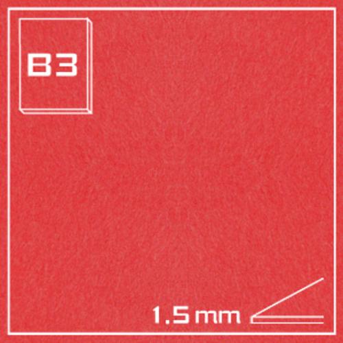 オリオン エクストラカラーボード EA-B3・レッド[10枚組]1.5mm厚