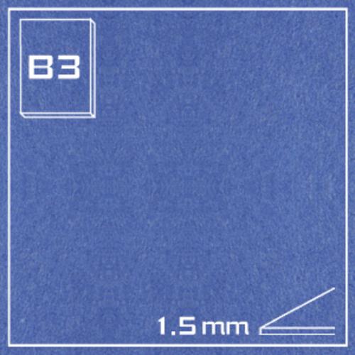 オリオン エクストラカラーボード EA-B3・ブルー[10枚組]1.5mm厚