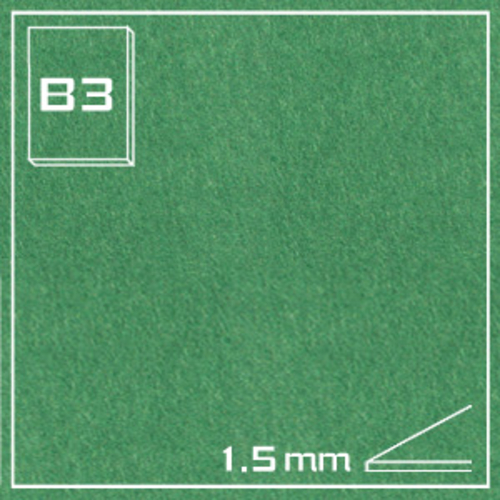 オリオン エクストラカラーボード EA-B3・グリーン[10枚組]1.5mm厚