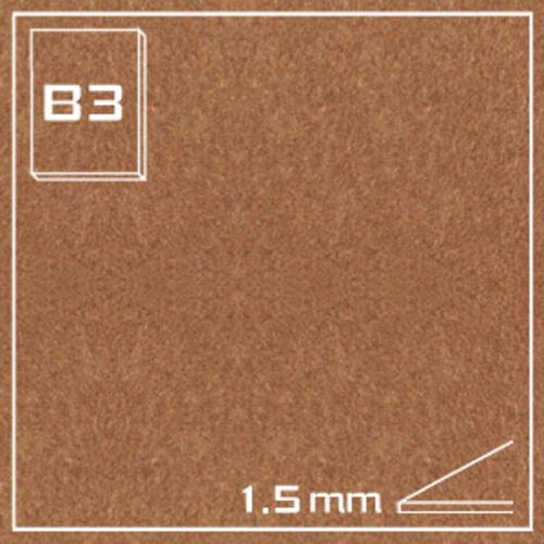 オリオン エクストラカラーボード EA-B3・ブラウン[10枚組]1.5mm厚