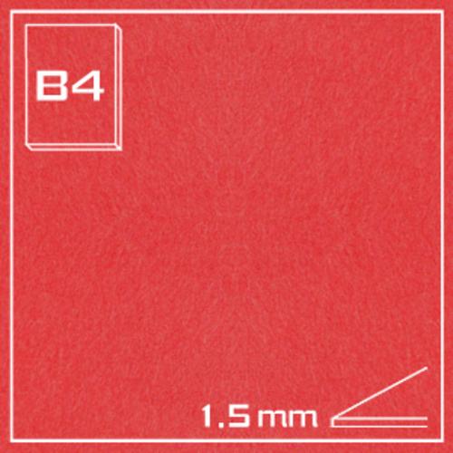 オリオン エクストラカラーボード EA-B4・レッド[10枚組]1.5mm厚